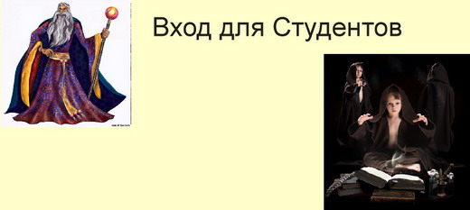 http://www.ima.avvadon.org/picts/entstud.jpg